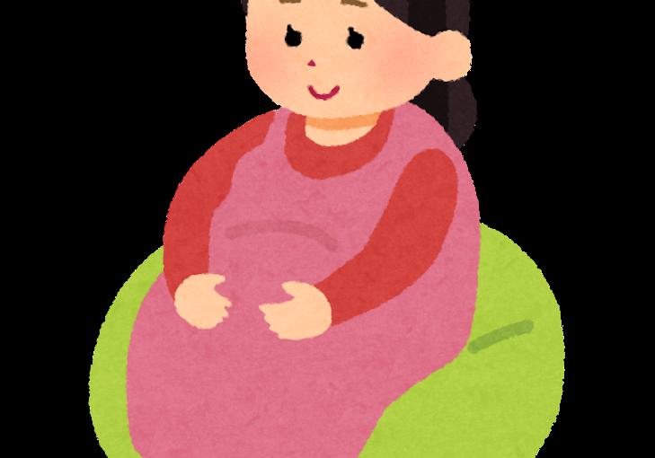 神奈川県 巻き爪 妊婦
