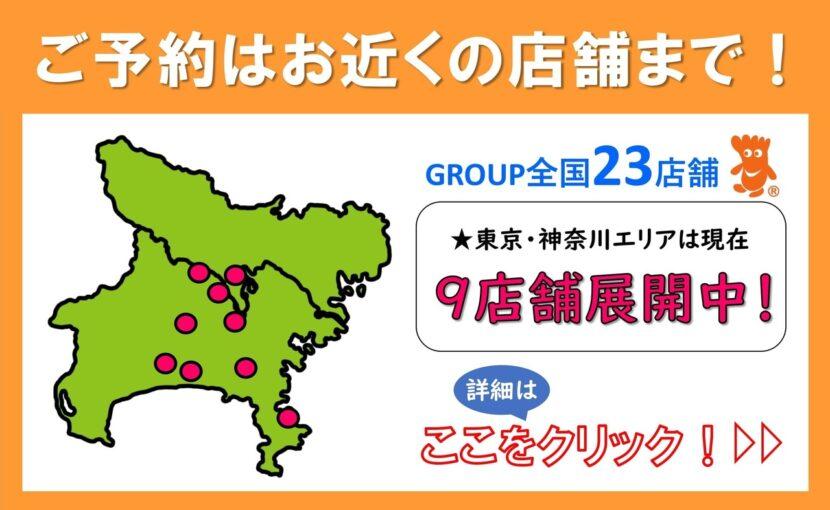 神奈川県 湘南巻き爪矯正院 地図