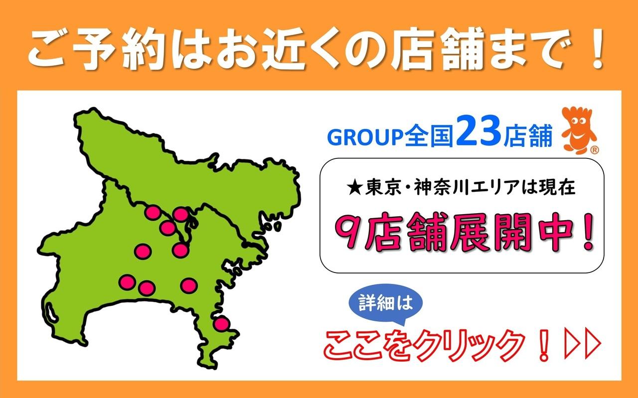 神奈川 巻き爪 地図