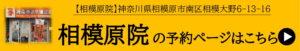 神奈川県 ネット予約3