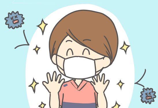 神奈川県 巻き爪 感染症対策